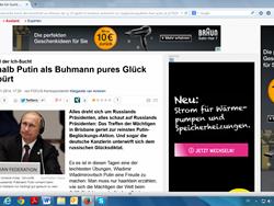 Новость на Newsland: Юрий Штамов: Путин и глобус