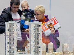 Новость на Newsland: В России стандартизируют выдачу ипотечных кредитов