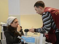 Новость на Newsland: Госдума предлагает ввести понятие