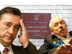 Новость на Newsland: Савеловский суд Москвы подчиняется Киеву?