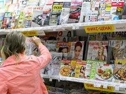 Новость на Newsland: В Госдуме подумают о возвращении в СМИ рекламы табака и акоголя