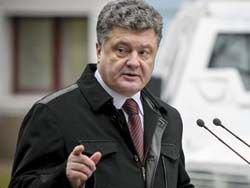 Новость на Newsland: Порошенко: Украина стоит на пороге кардинальных перемен