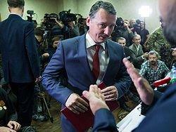 Новость на Newsland: Стрелков признал ответственность за военные действия на Украине