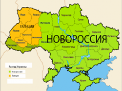 Украина пенсионный туризм