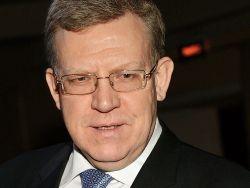 Новость на Newsland: Кудрин дал прогноз курса рубля на ближайшие два года