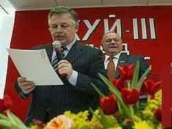 Новость на Newsland: Скандал в коммунистической партии Украины