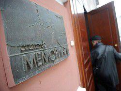 Новость на Newsland: Мемориал советует Минюсту отозвать иск о своем закрытии