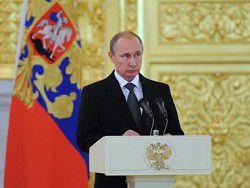 Новость на Newsland: Путин озвучит решение по маткапиталу во время послания