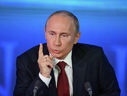 Новость на Newsland: Путин подписал антиофшорный закон