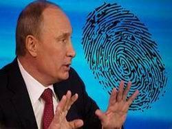 Новость на Newsland: Россия