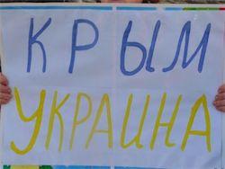 Новость на Newsland: НАТО призывает Россию вернуть Украине Крым