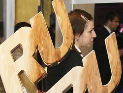"""Новость на Newsland: В Москве вручили """"Премию Рунета"""""""
