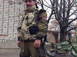Новость на Newsland: Под Луганском уничтожен байкер из путинских