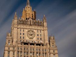 Новость на Newsland: Российский МИД посоветовал США заняться своим делом