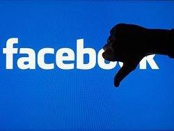 Новость на Newsland: Facebook поделится персональными данными россиян