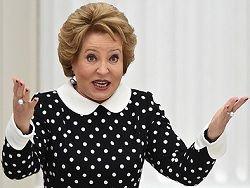 Новость на Newsland: Матвиенко обязала сенаторов выслушать послание Путина