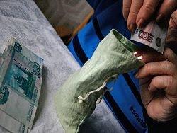 Новость на Newsland: Совфед одобрил закон о заморозке пенсионных накоплений