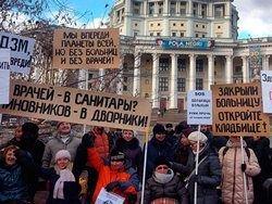 Новость на Newsland: Врачи оказались в России лишними