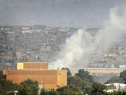 Новость на Newsland: В центре Кабула прогремел мощный взрыв
