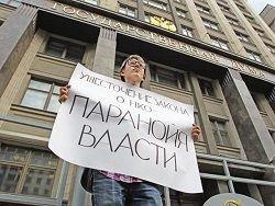 Новость на Newsland: ВС РФ признал процедуру проверок НКО законной