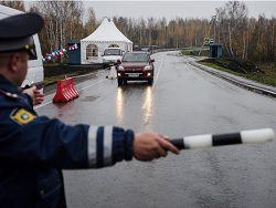 Новость на Newsland: В РФ вступают в силу новые правила дорожного движения