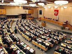 Новость на Newsland: Депутаты обяжут СМИ