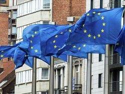 Новость на Newsland: ЛНР: Евросоюз говорит