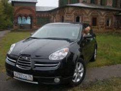 Новость на Newsland: Из дома священника похитили более 40 миллионов рублей