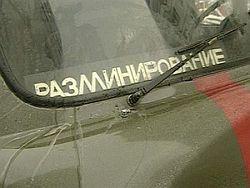 Новость на Newsland: Пьяный сотрудник ФСБ