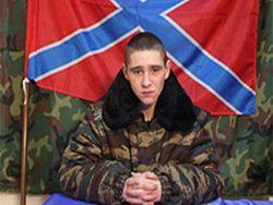 Юные герои Новороссии. Приговорен и расстрелян