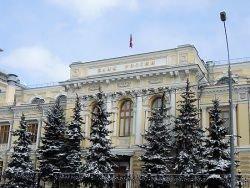 Новость на Newsland: За рубль ответишь: Генпрокуратура проверяет Центробанк РФ