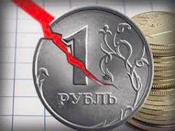 Новость на Newsland: Курс доллара впервые в истории достиг 54 рублей