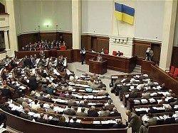 Новость на Newsland: В Раде предложили денонсировать Беловежское соглашение