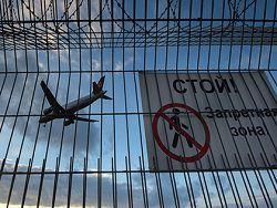 Новость на Newsland: Авиабилеты на международные рейсы подорожали на 15 процентов