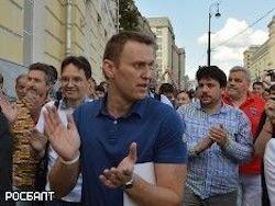 Новость на Newsland: ЕСПЧ оштафовал Россию на 50 тысяч евро по иску Навального