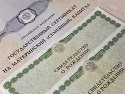 Новость на Newsland: Путин пообещал выплату маткапитала крымским семьям