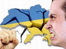 Новость на Newsland: Украина: правительство национальной катастрофы