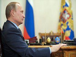 Новость на Newsland: Путин назвал условия внесения поправок в Конституцию