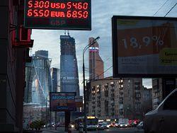 Новость на Newsland: Послание рубля президенту России