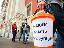 Новость на Newsland: В Кремле рассказали о наказанных за коррупцию чиновниках
