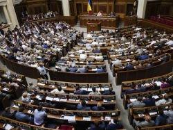 Новость на Newsland: Рада Украины предложила признать Россию агрессором