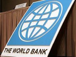 Новость на Newsland: Всемирный банк ухудшил прогноз экономического развития России