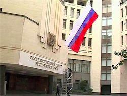 Новость на Newsland: Госдума России недовольна властями Крыма
