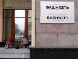 """Новость на Newsland: """"Башнефть"""" перешла в собственность государства"""