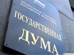 Новость на Newsland: В ГД обсудили статус добровольцев, воюющих на Украине