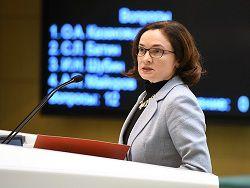 Новость на Newsland: Российский Центробанк, бессмысленный и беспощадный