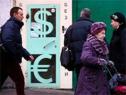 Новость на Newsland: Биржевой курс доллара превысил отметку 58 рублей
