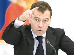 Новость на Newsland: Медведев решил собирать налоги с амнистированного капитала