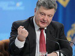 Новость на Newsland: Порошенко хочет лишить Россию права вето в Совбезе ООН