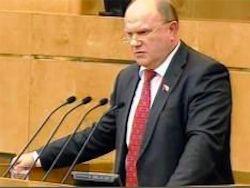 Новость на Newsland: Зюганов: инициируем парламентское расследование по Сердюкову